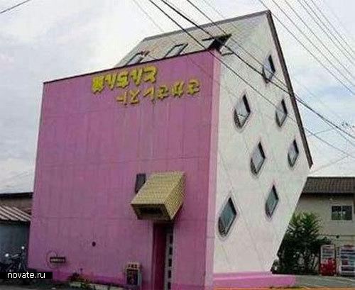 Еще один перевернутый дом – на этот раз в Японии