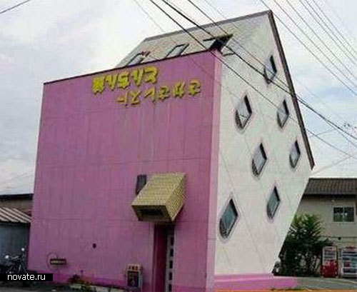 http://www.novate.ru/files/tim/weirdhouses/house8.jpg