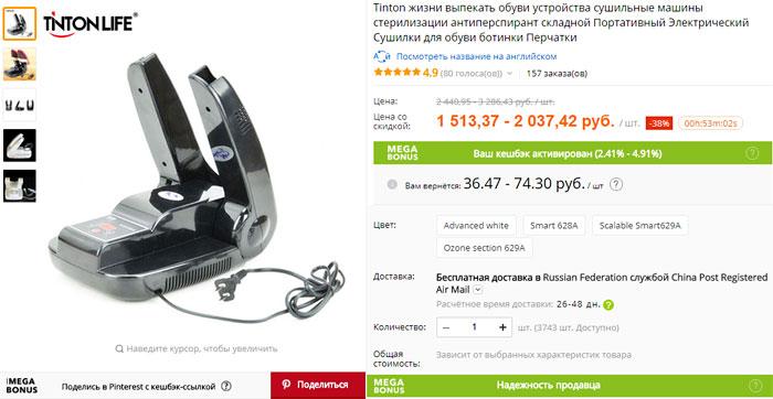 http://www.novate.ru/files/u1014/megabonus_02_2.jpg