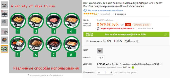 http://www.novate.ru/files/u1014/megabonus_02_4.jpg