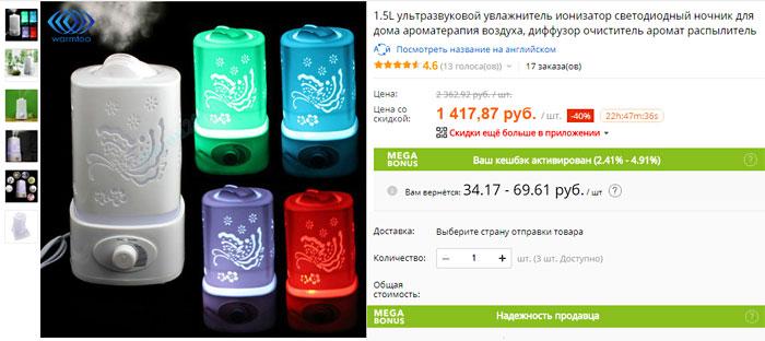http://www.novate.ru/files/u1014/megabonus_02_6.jpg