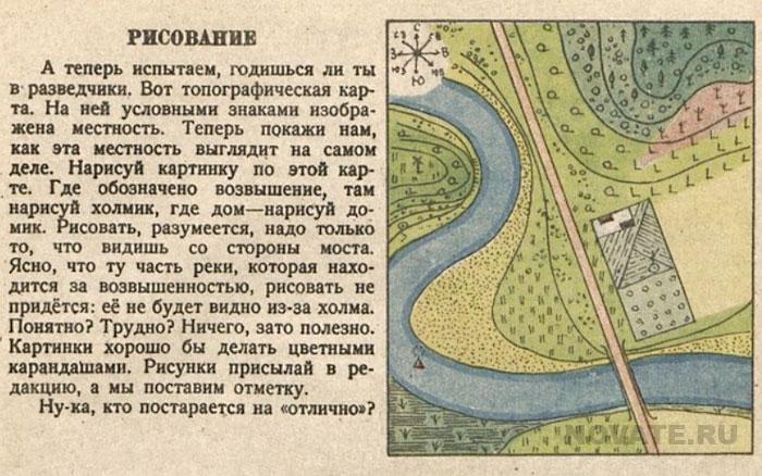 Журнал Мурзилка, 1943 год