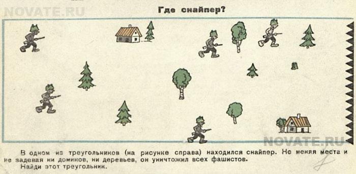 Журнал Мурзилка, 1942 год