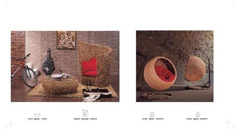 Садовая мебельu