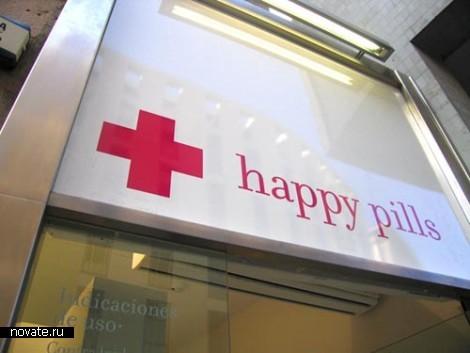 Аптека счастья от studio m.