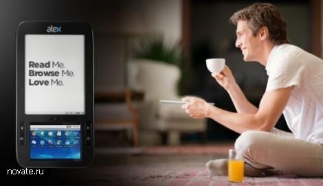 Топ 10 лучших гаджетов 2010 года, выставленных на Consumer Electronics Show