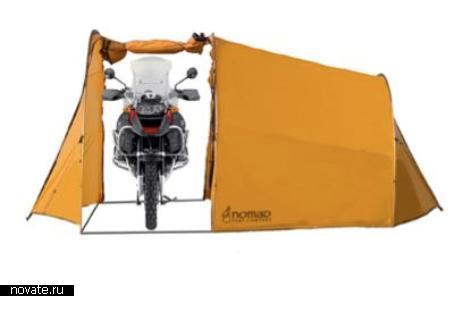 Палатка для тебя, твоего друга, и вашего мотоцикла