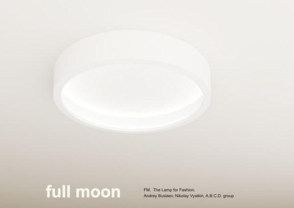 "светильник ""full moon"""