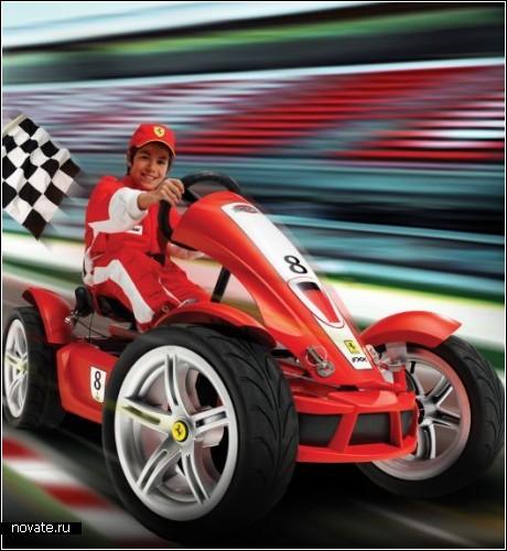 Самый настоящий детский Ferrari