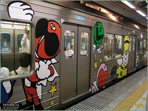 Поезда с позитивным  настроением