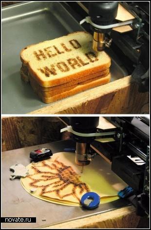 Обзор необычных принтеров: реальных и концептуальных