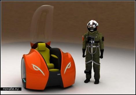 Мини-автомобиль 2028 One от Sergio Luna. Концепт