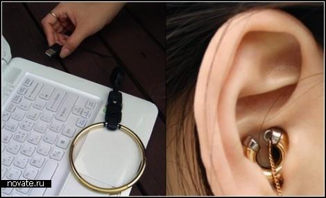 Плейер-украшение Accessories MP3 Player