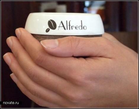 Кружка Alfredo, согревающая руки