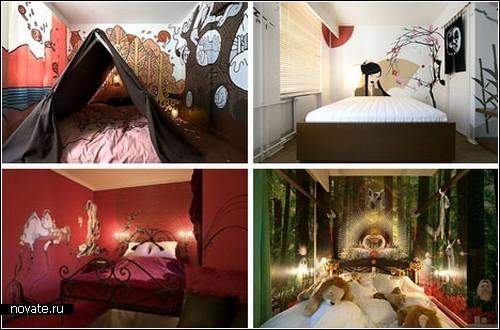 ���-��������� Hotel Fox � �����������