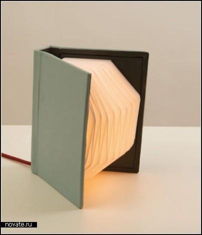 Book Lamp. Книга, которая светится