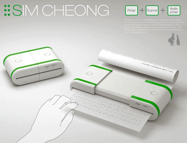 Sim Cheong Printer & Scanner: принтер, который печатает шрифтом Брайля