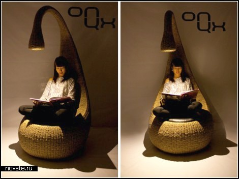 Кресло Bulb Chair со встроенной люстрой