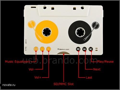Псевдокассетный mp3-плейер от компании Brando