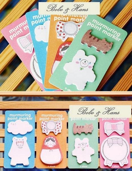 Разноцветные веселые стикеры для школьников