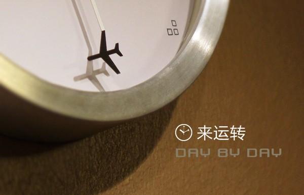 Day by Day, креативные часы от компании Moko