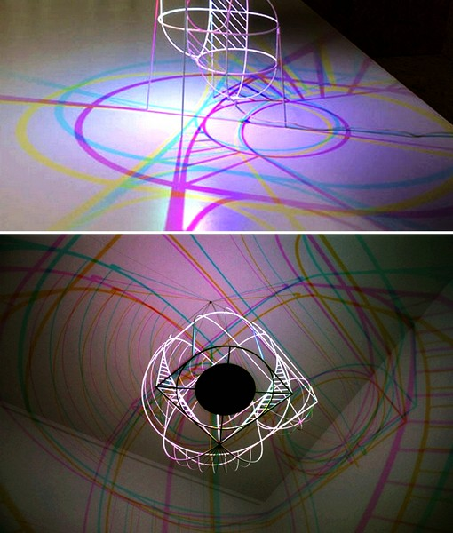 Светильник с разноцветными лучами. CMYK lamp от Dennis Parren