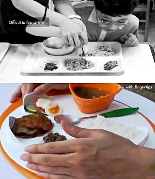 Без See With Fingertips слабовидящим людям трудно кушать самостоятельно