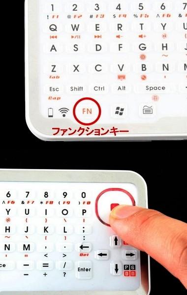 Donya, мини-клавиатура для мобильных устройств