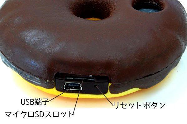 Doughnut Cam: фотоаппарат-брелок в виде пончика