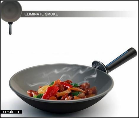 Сковорода Eliminate Smoke для устранения кухонных запахов