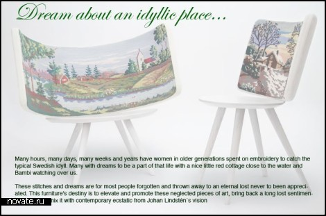 Коллекция вышитых стульев для Stockholm Design Week
