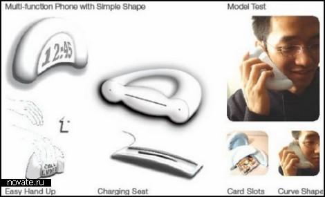 Концептуальный мобильный телефон Handphone