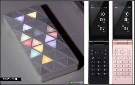 Концептуальный мобильник Light pool со встроенной светомузыкой
