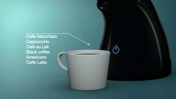 Умный концепт Memory coffee maker. Домашний бариста от WenYao Cai