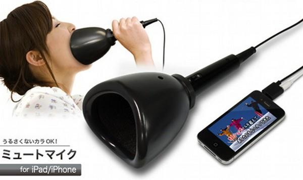 Noiseless Karaoke Mic, беззвучный микрофон для караоке