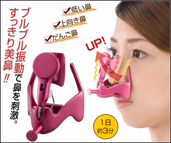 Как самому выпрямить нос