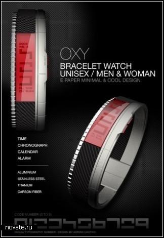 Концептуальные часы OXY E-ink Digital Watch