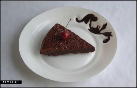 Functional Ornamental Dishes от Арианы Прин