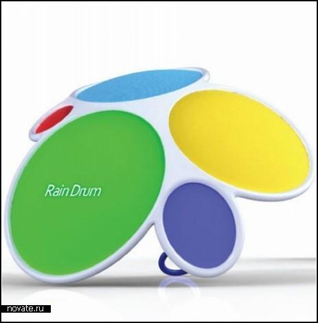Барабаны для дождика. Концептуальный зонт Rain drum от Dong Min Park