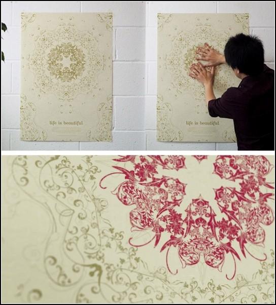 Необычные проекты от Shi Yuan с использованием *Реактивной краски*