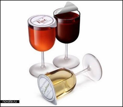 Бокалы-однодневки Single-Serving Wine Glass