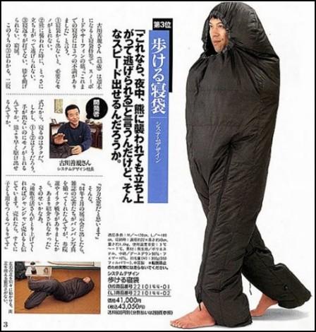 Необычные спальные мешки. Обзор, часть 2
