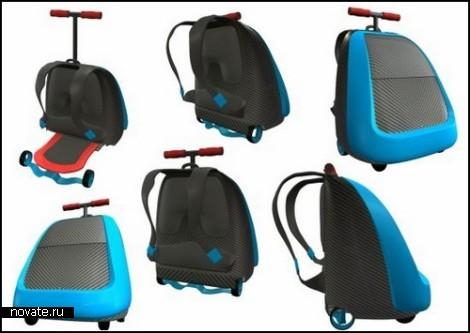 Концептуальный рюкзак Smart Bag, превращающийся в самокат