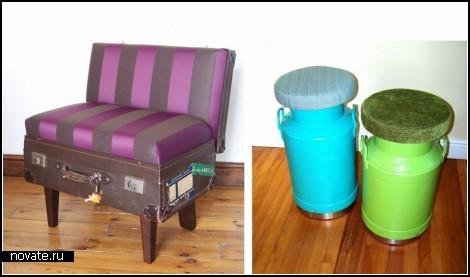 Ре-креативная мебель из старых и ненужных вещей