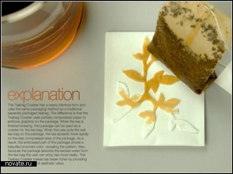 Teabag Coasters - арт-подставки для использованных чайных пакетиков