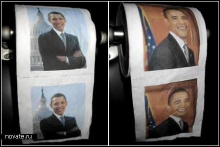 Обзор креативной туалетной бумаги