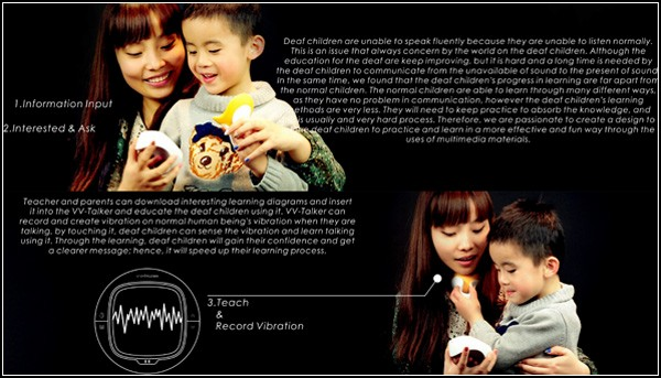 VV-Talke, концептуальное устройство в помощь слабослышащим детям