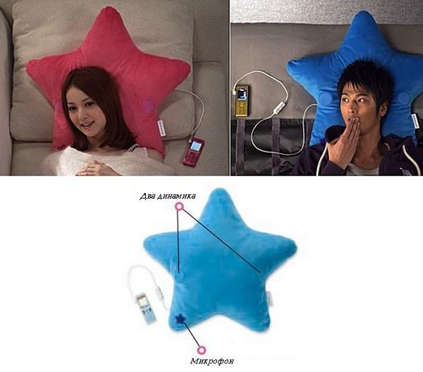 Dare to Demo, подушка, которая сделает телефонные беседы приятнее