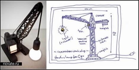 Светильники-*краны* Wrecking Ball Lamp и Crane lamp