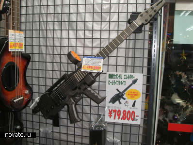 Gun Guitar